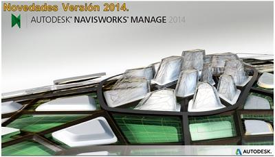 Novedades Navisworks 2014
